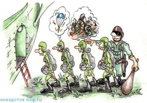 карикатура про вдв