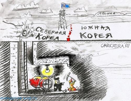 карикатура про кндр
