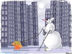 Карикатуры про осень