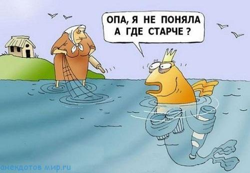 Карикатуры с юмором