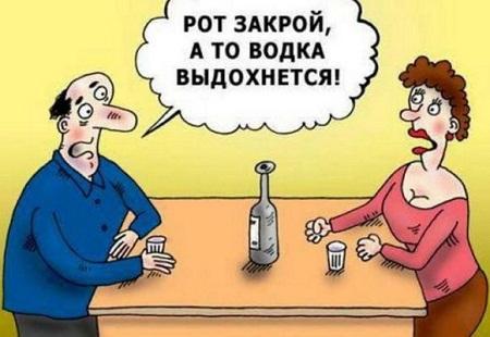 Анекдоты в картинках на русском