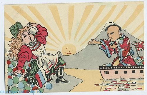 Старинные японские карикатуры