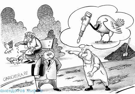 Анекдоты про асфальт