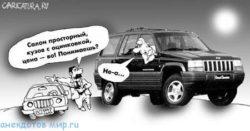 Смешные анекдоты про джипы