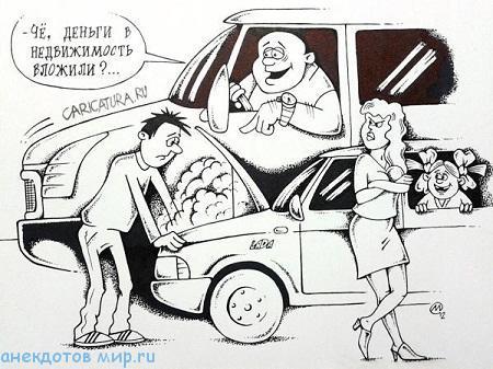 Свежие анекдоты про джипы