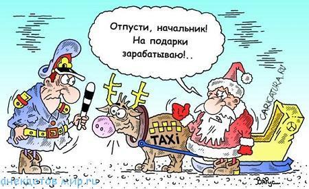 Смешные до слез анекдоты про таксистов