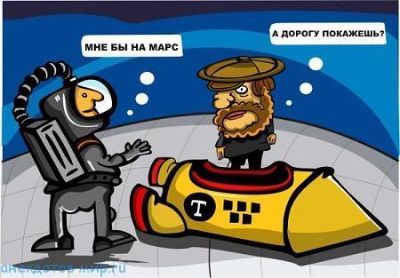 Смешные анекдоты про такси