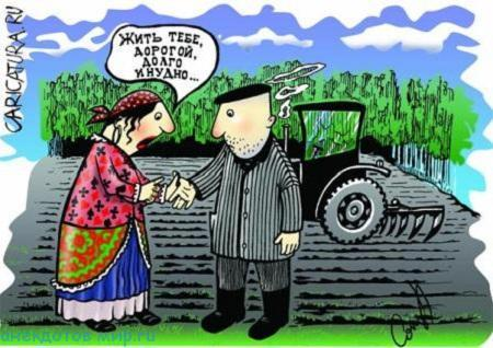 Смешные анекдоты про трактор