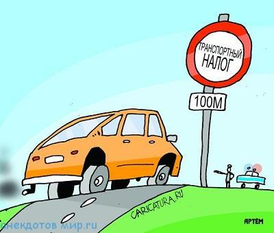 Смешные анекдоты про транспорт