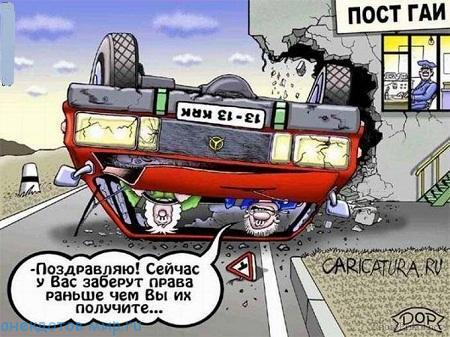 Смешные анекдоты про аварию