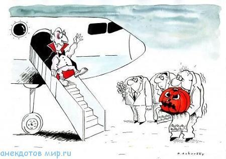 смешной до слез анекдот про аэропорт
