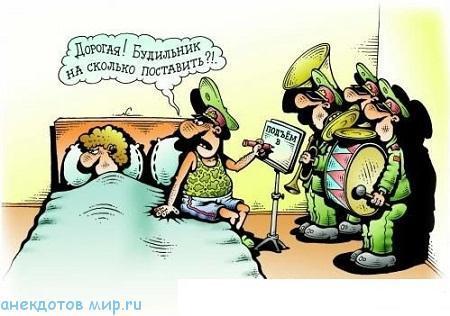 свежий анекдот про военных