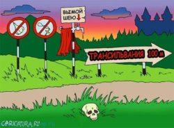 Самые смешные анекдоты про знаки