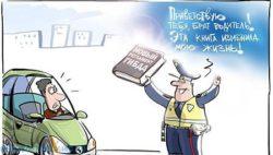 Анекдоты про инспекторов