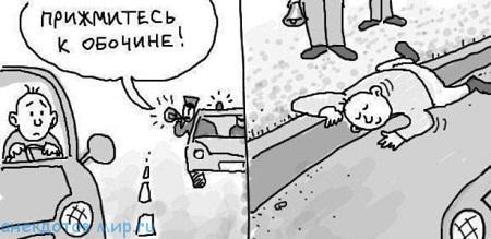 Анекдоты про кювет