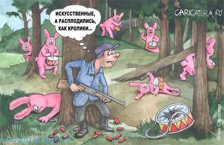 ржачный анекдот про лес