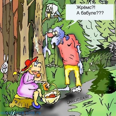 свежий анекдот про лес