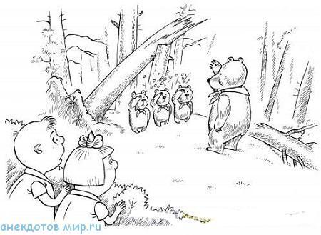смешной до слез анекдот про лес