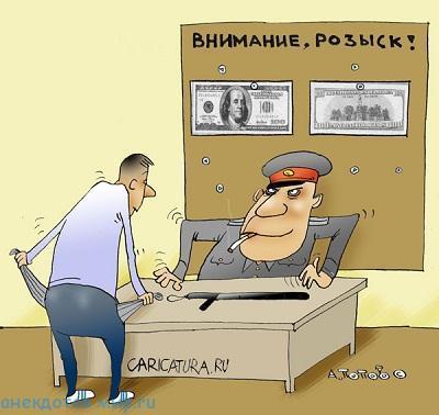 смешной анекдот про милиционеров