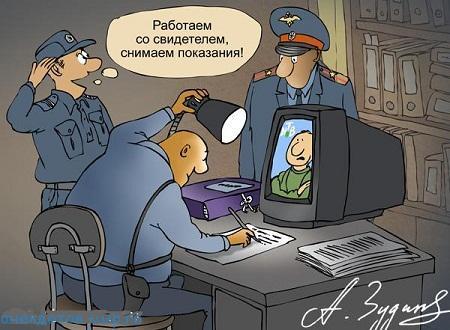 смешной до слез анекдот про милиционеров