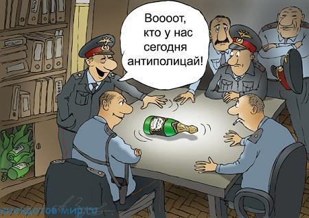 Самые смешные анекдоты про милиционеров