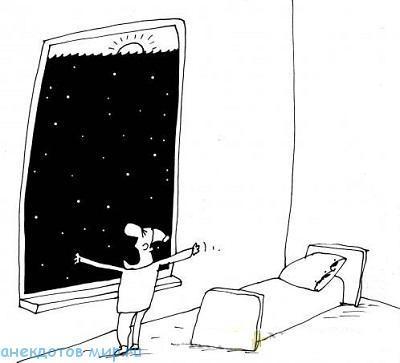 ржачный анекдот про ночь