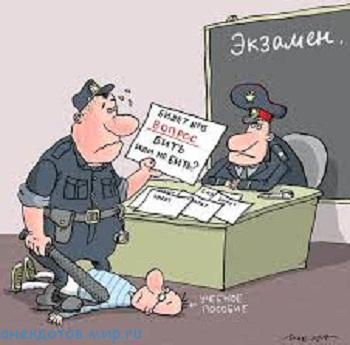 смешной анекдот про полицейских