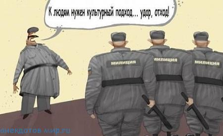 смешной до слез анекдот про полицейских