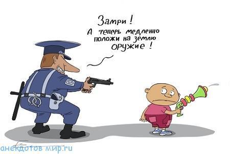 новый анекдот про полицейского