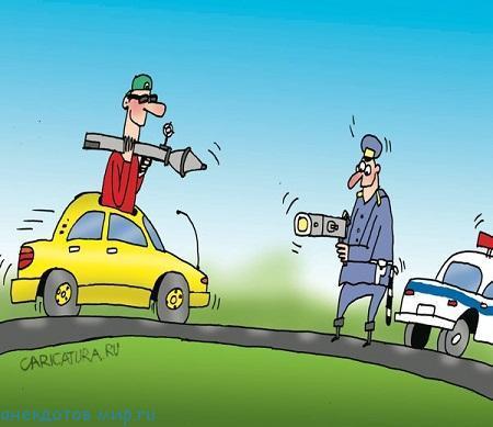 Анекдоты про радар