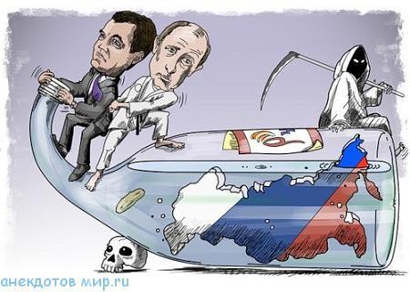 очень смешной анекдот про россию