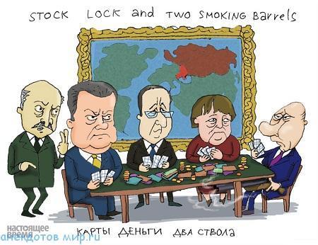 Свежие анекдоты про Россию