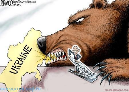 короткий анекдот про россию