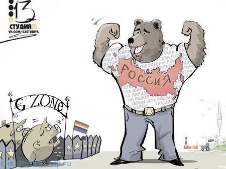 смешной до слез анекдот про Россию
