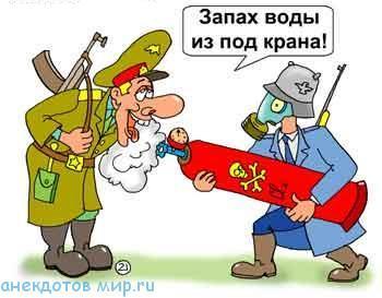короткие анекдоты про русских