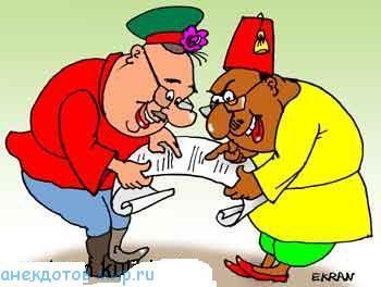 Ржачные анекдоты про русских
