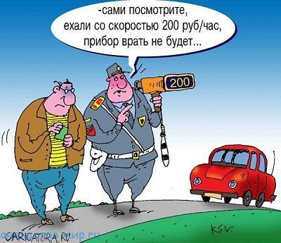 смешной анекдот про скорость