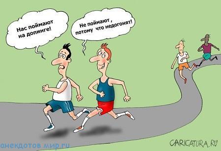 смешной до слез анекдот про скорость