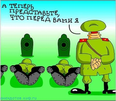 Очень смешные анекдоты про солдат