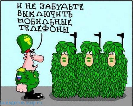 Новые анекдоты про солдат