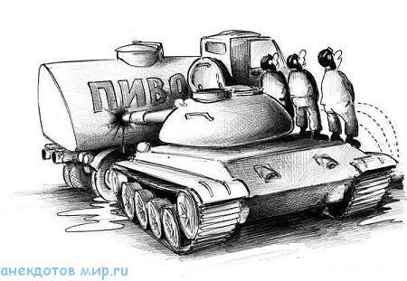 свежий анекдот про танк