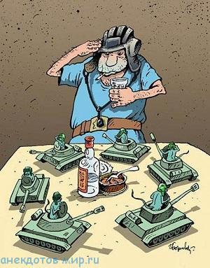 Смешные до слез анекдоты про танки