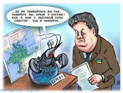 Ржачные анекдоты про Украину