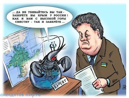 ржачный анекдот про украину