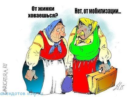 свежий анекдот про украину