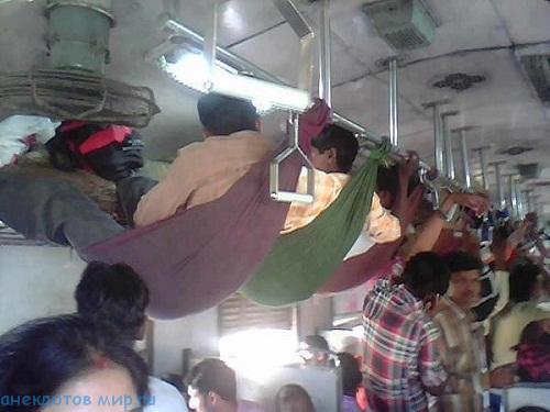 фото прикол в поезде