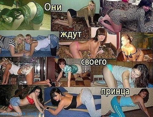 фото прикол про женщин
