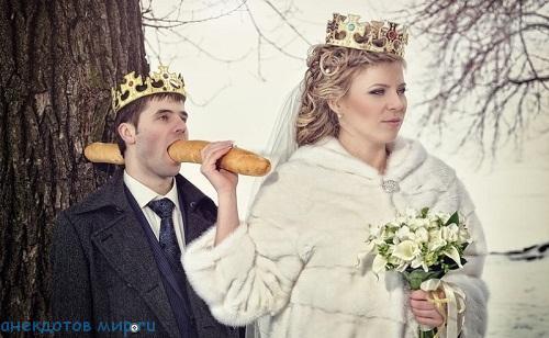 Фото приколы со свадьбы