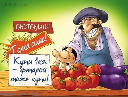 свежий анекдот про грузин