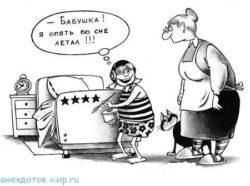 Новые анекдоты про детей